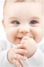 squint baby